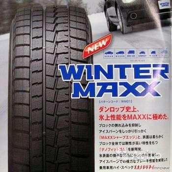 Новые японские Dunlop 225/55 R18 Winter Maxx WM01