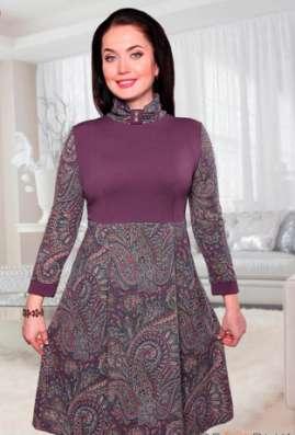Платье, большой выбор. одежды, от 1 тыс руб в Москве Фото 4