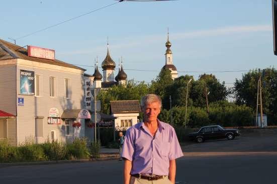 Александр, 53 года, хочет познакомиться в Ростове-на-Дону Фото 3