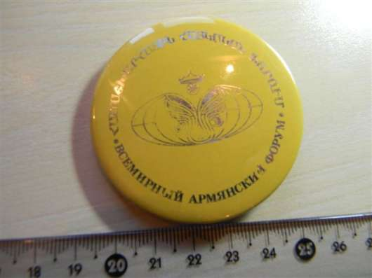 Армянские пластмассовые значки, 10 штук