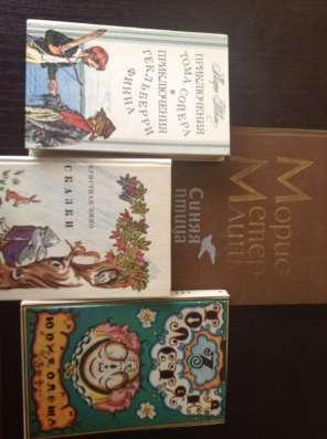 Продаю книги в Краснодаре Фото 1