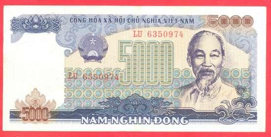 Вьетнам 5000 донгов 1987 г