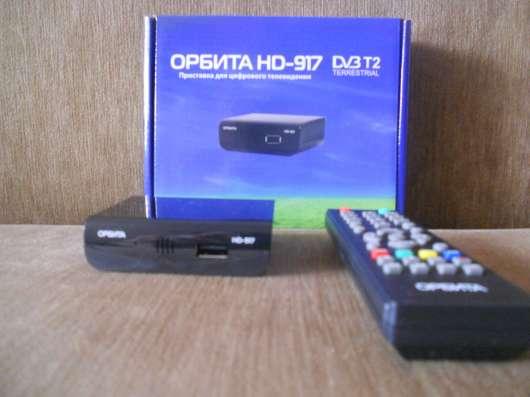 Приставка Орбита HD-917