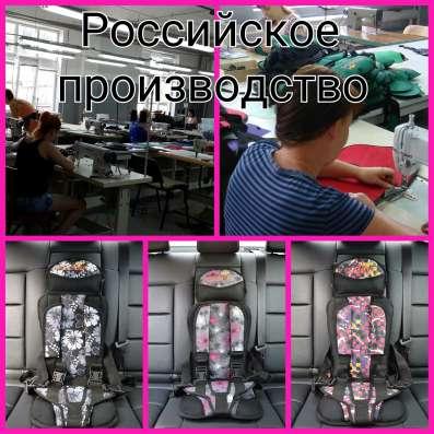 Бескаркасные автомобильные кресла для детей СМАЙЛ в Краснодаре Фото 2