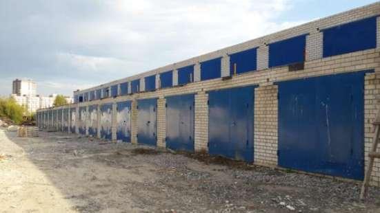 Новые капитальные гаражи недорого!