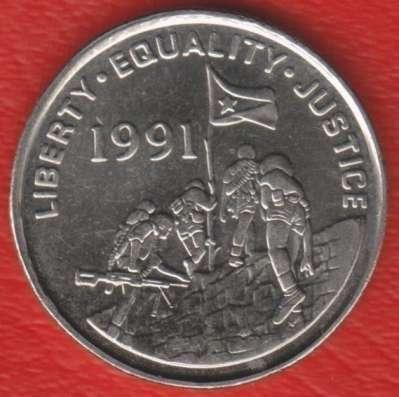 Эритрея 25 центов 1997 г в Орле Фото 1