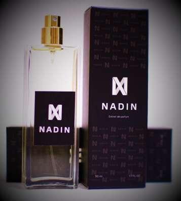 Супер стойкий парфюм Nadin 50 мл