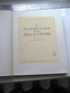 Книги в твёрдом переплете, энциклопедического формата в г. Днепропетровск Фото 5