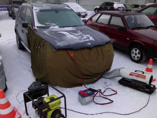 Аккумуляторы для грузовых авто, зарядка отогрев Челябинск