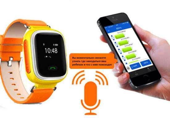 Детские часы-телефон с GPS-трекером Smartbaby watch Q60