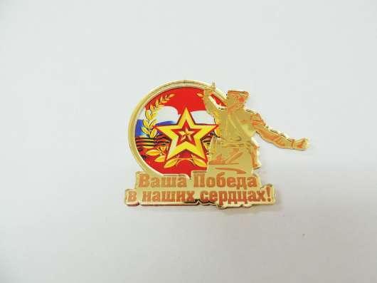Сувениры к 9 Мая от российского производителя оптом в Анапе Фото 2