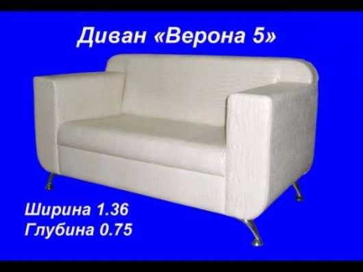 Диваны для кафе Верона 5 производство в Краснодаре