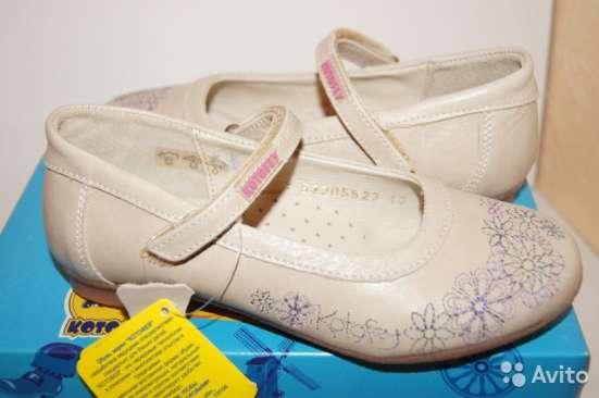 Туфли новые натуральная кожа