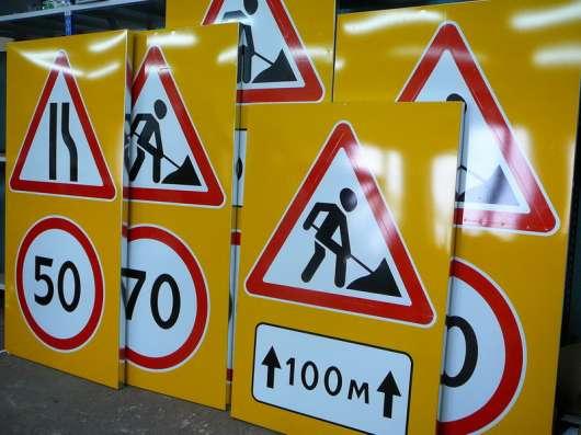 Дорожные знаки в Саратове