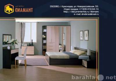 Мебель для гостиниц, офиса, дома произво Дом мебели Диамант в Анапе Фото 4