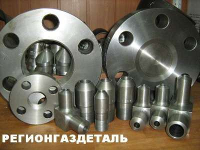 Трубопроводная арматура, элементы трубоп
