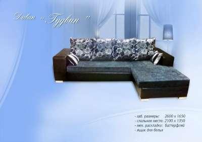 Диваны,кресла,кресла-кровати фабричные в г. Самара Фото 3