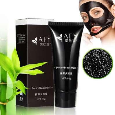 Black Mask- чудо маска