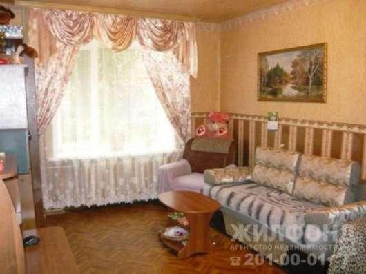 комнату, Новосибирск, Театральная, 2а Фото 1