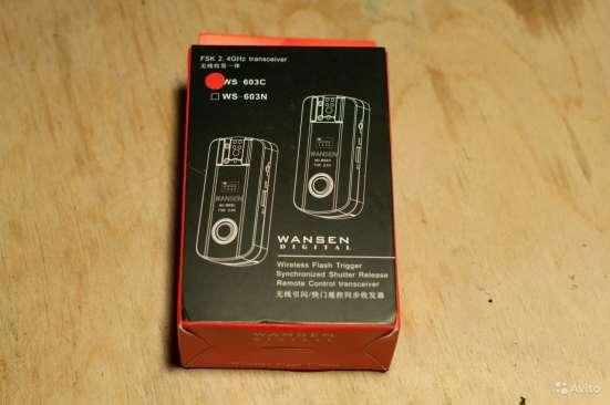 Wansen WS-603C для Canon