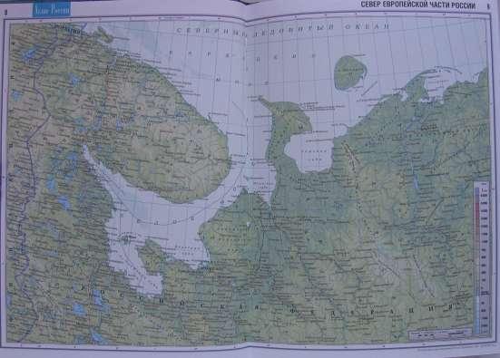 Атлас России малый в Ижевске Фото 2