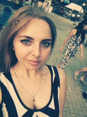 Елизавета, 24 года, хочет пообщаться
