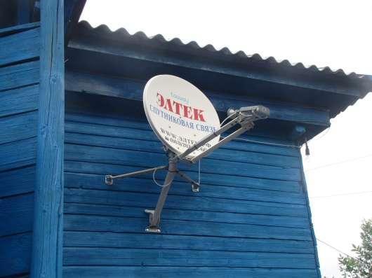 Двусторонний спутниковый И-нет - Ka Sat