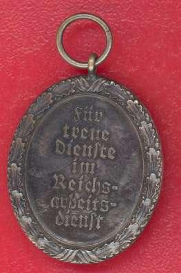 Германия медаль Выслуга в RAD женская