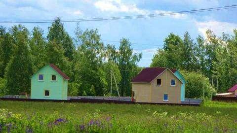 Продается дом в Дмитрове Фото 2