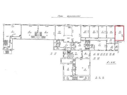 Сдам Офис 62 м2