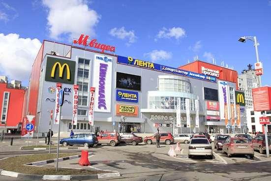 Сдаю квартиру на сутки в Воронеже-Московский пр-кт-все рядом