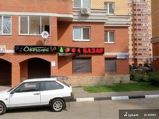 Магазин овощной-базар