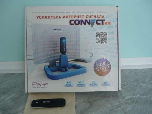 """Комнатный усилитель интернет сигнала """"Connect 2.2"""""""