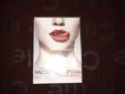 "DVD сериалы 5шт. :""Настоящая кровь&"