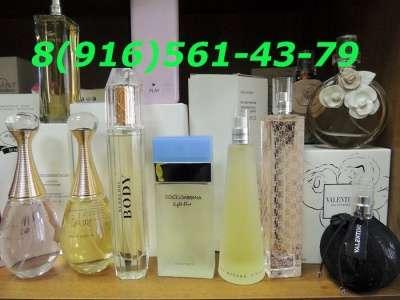 оригинальную парфюмерию оптом, в розницу в Иркутске Фото 4