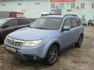 автомобиль Subaru Forester