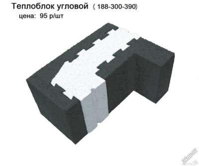 Камень стеновой рядовой (теплоблок) в Красноярске Фото 6