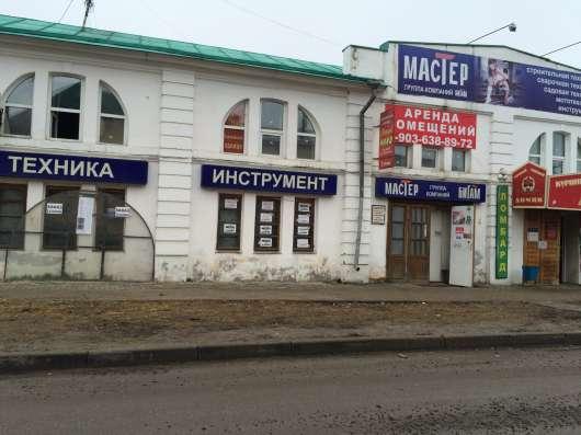 Сдаю 70кв. м в проходном месте в Ростове Фото 2