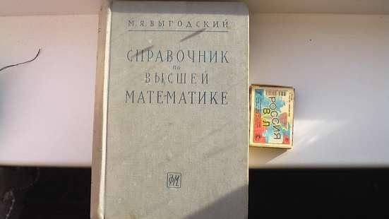 Атласы и справочники СССР. в Саратове Фото 2