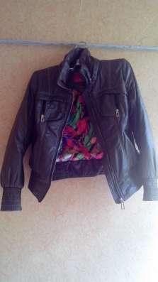 Куртка женская 42-44