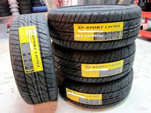 Новые Dunlop 195 55 R15 SP Sport LM704