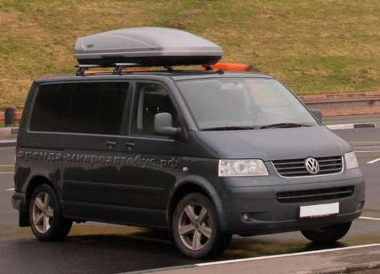 Заказ, аренда микроавтобуса VW Multivan 6 пассажиров