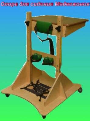 Мебель для детей с ДЦП
