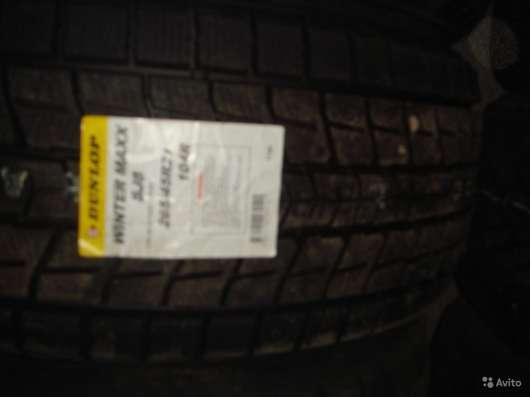 Новые японские Dunlop 235/65 R17 Grandtrek SJ8