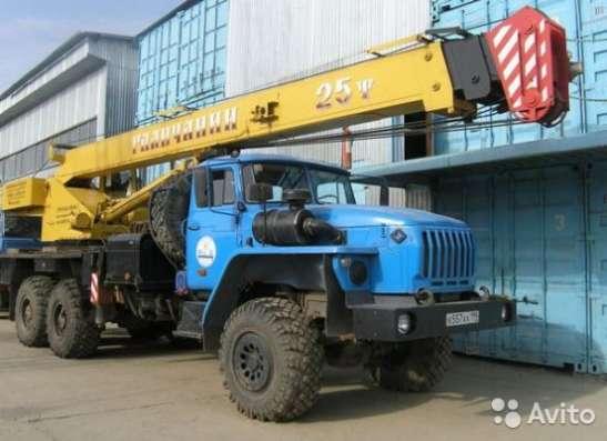 Аренда автокрана 14,16,25,35,50 тонн в Нижнем Тагиле Фото 1