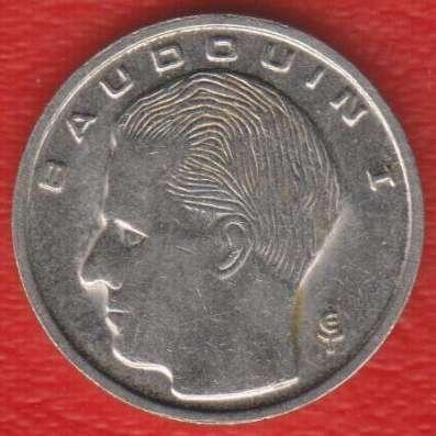 Бельгия 1 франк 1993 г. BELGIQUE