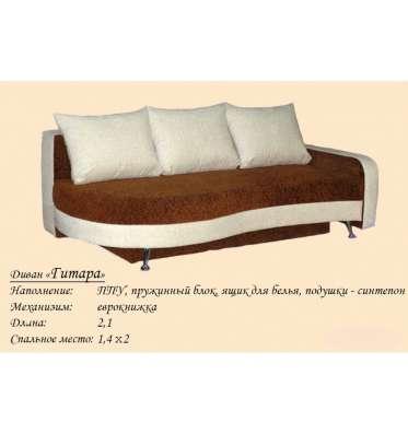 Диван книжка, евро книжка кресло-кровать тахта. Размер любой