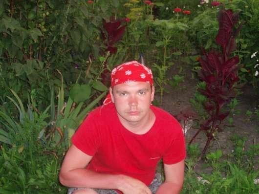 Павел, 34 года, хочет познакомиться