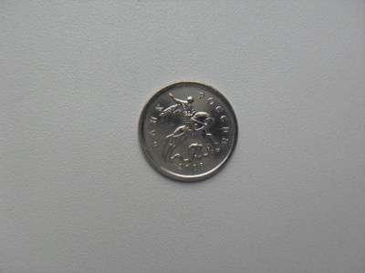 Монета 1 Копейка 2008 год М Россия