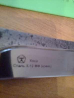 Нож разделочный в Астрахани Фото 4